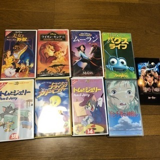 【お取引き中】VHS ビデオテープ 貰ってください
