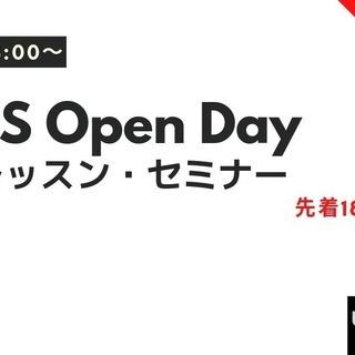 【4/21日】IELTS体験レッスン・セミナー開催!留学に必要な試験について知ろう! - イベント