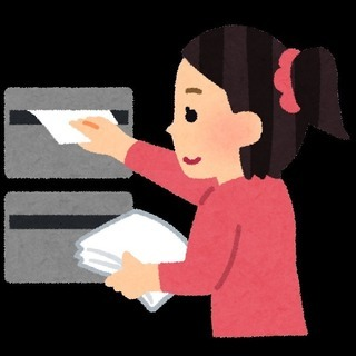 福井市内での【ポスティングスタッフ】募集!!ノルマは500枚で日給...