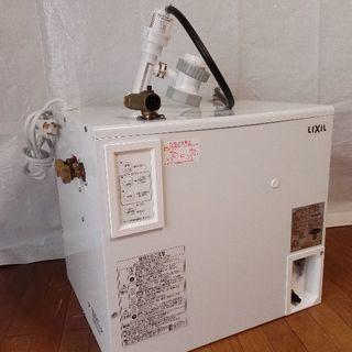 LIXIL 電気温水器【EHPN-CB25ECV1】 ゆプラス ...