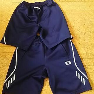【値下げいたします】神戸第一高校  男子体操服 ハーフパンツ【二枚❗】