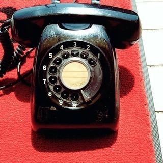 レトロ 電話