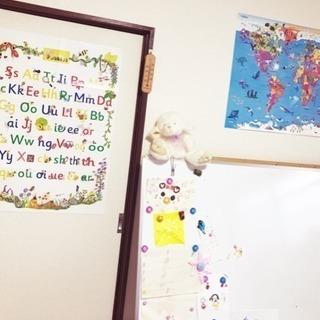 ひたちなか市の英会話スクール☆幼児から大人まで☆初級韓国、大学受験の小論文や面接対策もあります! - ひたちなか市