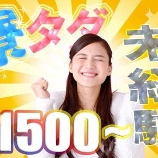 ◇◆メシウマ案件~!!◆◇ 【温泉!】【海鮮!】【お金に困りまセ...