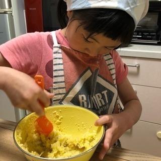 子供お料理教室体験会