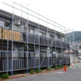 日給1万円〜 住宅のシート張り等簡単な作業等  未経験者歓迎
