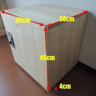 貴重品収納ボックス ダイヤルロック式 保管庫 木製 ハンドメイド