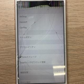 iPhoneの画面交換とガラスコーティングをセットでお得に修理し...