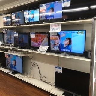 【LEDテレビ】大型、小型問わず在庫あります!トレジャーファクト...