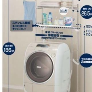 【引き取り限定】【組み立て済】【0円】【あげます】洗濯機ラック