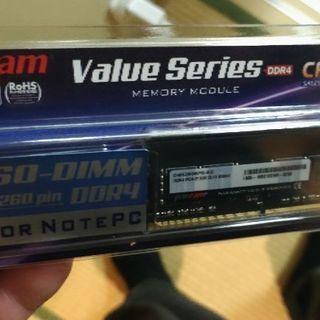 新品 メモリ 8GB 1枚 PC4 21300 DDR4 266...
