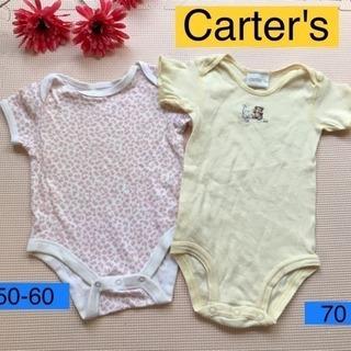 Carter's他 半袖ロンパース 2枚セット