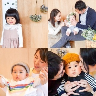 無料親子フォト♩撮影会⋆ベビーフォト キッズフォト