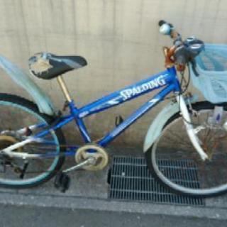子供用 24インチ 自転車 MTB