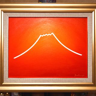私が描いた油絵です。●価格交渉可●『朱色に染まる富士山』●がんど...