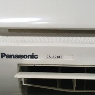 【4月22日引取り希望】エアコン パナソニック CS-224CF