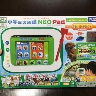 誕生日などのお祝いにも…【新品・未開封】小学館の図鑑 NEO Pad