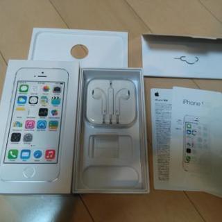 iphone5sの空箱とイアホン(未使用)