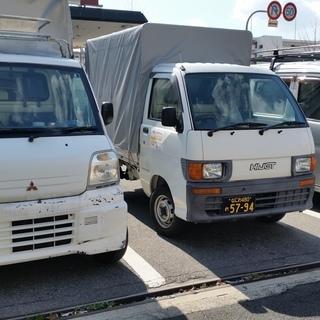 配達代行や引越、貨物運搬の専門