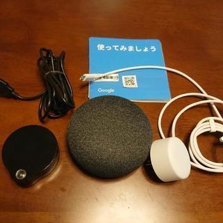 美品 スマート家電リモコンと、Googlehome mini
