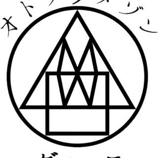 志木・朝霞エリア【大人ダンスメンバー募集】19才以上!★初心者・...