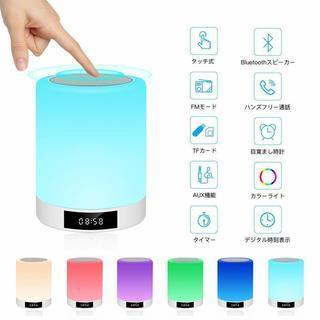 ナイトライト Bluetooth スピーカー ワイヤレス スピー...