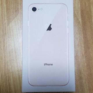 iPhone8  ゴールド 64GB 複数