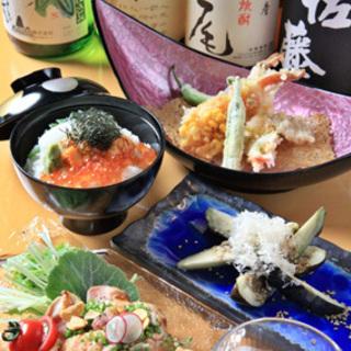 日本料理 和モードちよ松