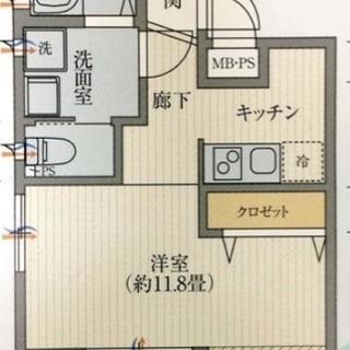 新築敷金礼金なし♫お部屋広め♫駅までもすぐ♫残りわずか!