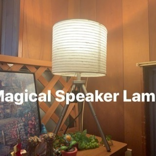 Magical Speaker Lamp 🎶  商談中 Sample