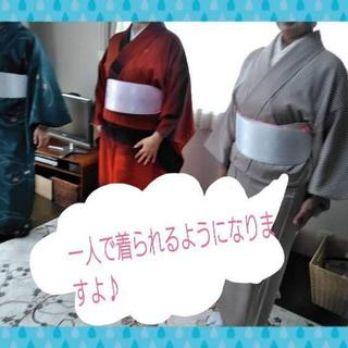 着物着付け  福岡県宗像市のくみきもの教室です。