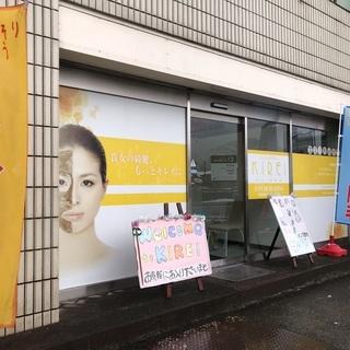 ◆医療機関提携の美肌専用サロン◆ドクターリセラ取扱店・アクアビー...