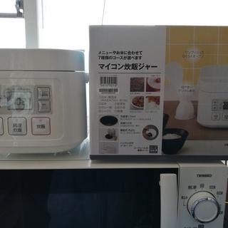炊飯器 ニトリ 3合炊き(ティニー3 SN-A