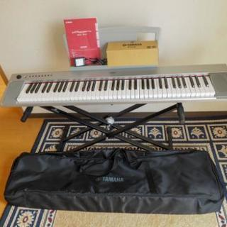 交渉中 YAMAHA  NP31S  電子ピアノ キーボード