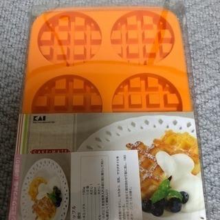 貝印 ワッフル シリコン 製菓