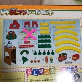 アンパンマン SLマンレールおもちゃ