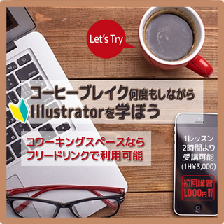 【初心者OK!】現役デザイナー・基礎から応用までやさしく学べるll...