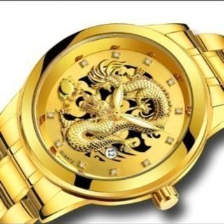 腕時計メンズ ゴールドドラゴン