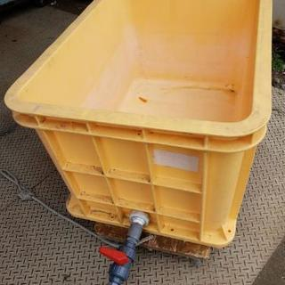 プラスチック水槽200リッター