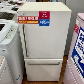 無印良品の2ドア冷蔵庫