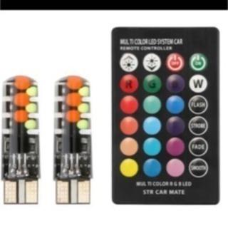 大人気 最新モデル LED t10 RGB T16 ポジション - 車のパーツ