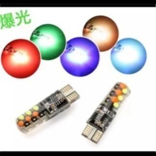 大人気 最新モデル LED t10 RGB T16 ポジション - 葛城市