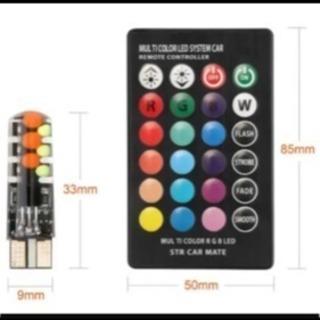 大人気 最新モデル LED t10 RGB T16 ポジション − 奈良県