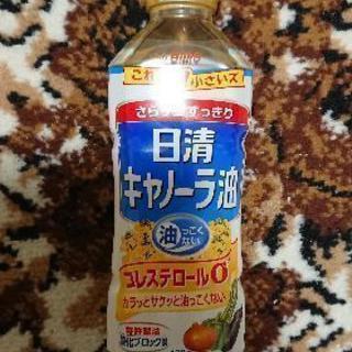 ‼️激安セール❗日清キャノーラ油400g=1本¥180円