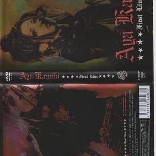 各DVD販売1枚500~2000円  販売価格については、メール...