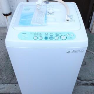 ☆東芝 TOSHIBA AW-404 4.2kg 風乾燥機能搭載...