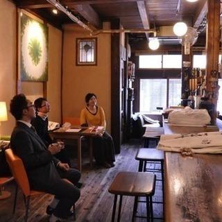 伊藤雲峰の『書会』(篆書)ほぼ毎月第3日曜日開催