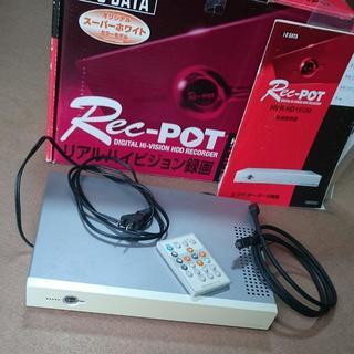 ハイビジョン録画用 ハードディスクレコーダー Rec-POT