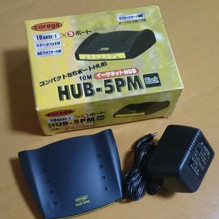corega HUB-5PM コンパクトハブ