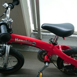 へんしんバイク 赤